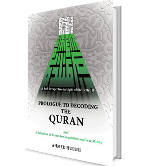 Prologue decoding the Quran