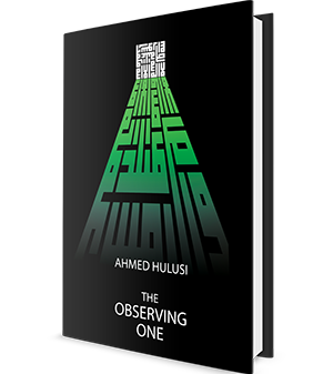 The Observing One
