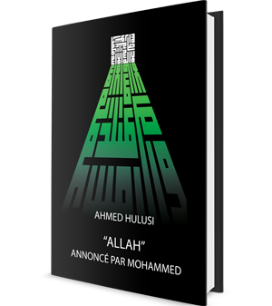 """""""Allah"""" Annoncé Par Mohammed"""
