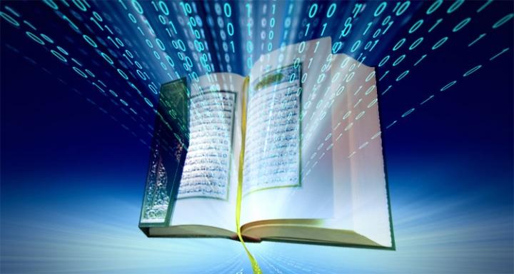 Kur'ân isimli muhteşem bilgi kaynağı, insanlar anlamını anlamadan kuru kuruya ezberleyip tekrar etsinler diye gelmemiştir!