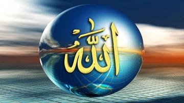"""""""Wohin du dich auch wendest, du wirst das Antlitz Allahs sehen!""""  (2:115)"""