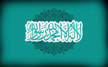 Il n'y a pas de dieu, seulement Allah !