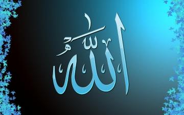 ALLAH est infini, illimité (éternel). L'UN non divisé en fragments, en particules.