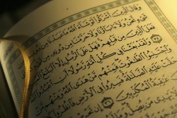 Que signifie lire l'esprit du Coran?
