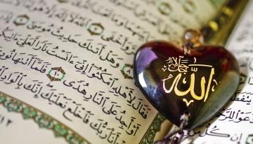 Kafamızdaki tanrı anlayışıyla Kurân'da anlatılan Allâh anlayışı birbirine uyuyor mu?