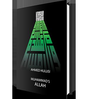Muhammad's Allah