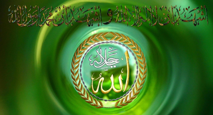 The One denoted by the name Allah