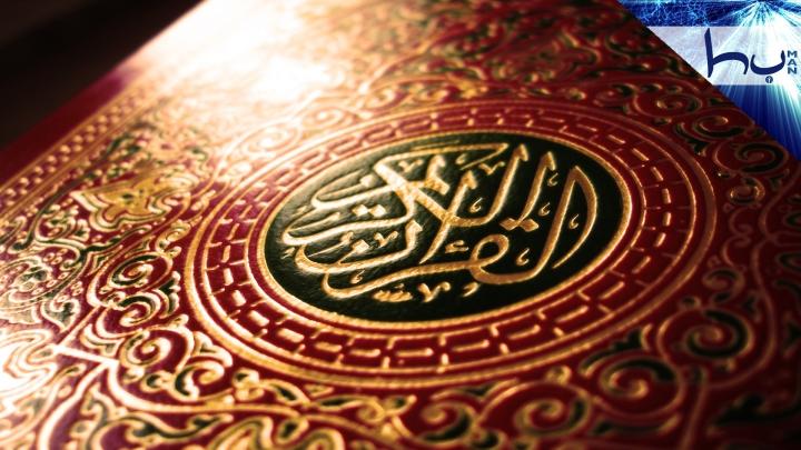 Din Neyi Anlatıyor?