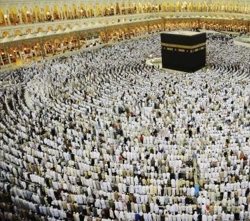 """Dünya'nın bedeni içindeki, """"pozitif"""" enerji hatlarının kesiştiği en önemli merkez, Mekke'de bulunan Kâbe-i Muazzama'nın altıdır ve bunun uzantısı da Arafat Dağı'nın altıdır!"""