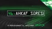46. Ahkaf Sûresi - Kur'ân-ı Kerîm Çözümü (arapça)