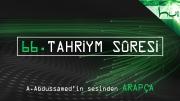 66. Tahriym Sûresi - Kur'ân-ı Kerîm Çözümü (arapça)