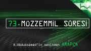 73. Müzzemmil