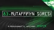 83. Mutaffifiyn Sûresi - Kur'ân-ı Kerîm Çözümü (arapça)