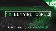98. Beyyine Sûresi - Kur'ân-ı Kerîm Çözümü (arapça)
