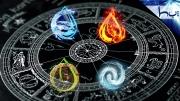 Ateş - Hava - Toprak - Su grupları