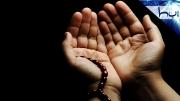 Allâh'a İman