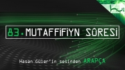 83 - Mutaffifiyn Sûresi - Kur'ân-ı Kerîm (arapça)