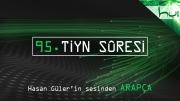 95 - Tiyn Sûresi - Kur'ân-ı Kerîm (arapça)