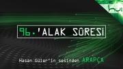 96 - 'Alak Sûresi - Kur'ân-ı Kerîm (arapça)