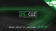 25. CÜZ