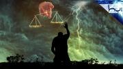 Tanrı Merkezli Din mi?