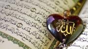 "Kurân'daki ""Allâh"" Tarifi"