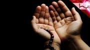 06. Allâh'a İman