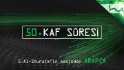 50 - Kaf Sûresi - Kur'ân-ı Kerîm (arapça)