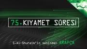 75 - Kıyamet Sûresi - Kur'ân-ı Kerîm (arapça)