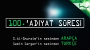 100 - 'Adiyat Sûresi - Arapçalı Türkçe Kur'ân Çözümü