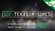 102 - Tekâsür Sûresi - Arapçalı Türkçe Kur'ân Çözümü