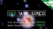 103 - 'Asr Sûresi - Arapçalı Türkçe Kur'ân Çözümü