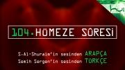 104 - Hümeze Sûresi - Arapçalı Türkçe Kur'ân Çözümü