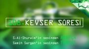 108 - Kevser Sûresi - Arapçalı Türkçe Kur'ân Çözümü