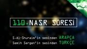 110 - Nasr Sûresi - Arapçalı Türkçe Kur'ân Çözümü