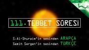 111 - Tebbet Sûresi - Arapçalı Türkçe Kur'ân Çözümü