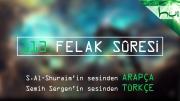 113 - Felak Sûresi - Arapçalı Türkçe Kur'ân Çözümü