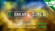 2. Bakara Suresi