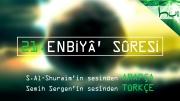 21 - Enbiyâ' Sûresi - Arapçalı Türkçe Kur'ân Çözümü