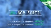 24 - Nûr Sûresi - Arapçalı Türkçe Kur'ân Çözümü