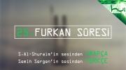 25 - Furkan Sûresi - Arapçalı Türkçe Kur'ân Çözümü