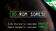 30 - Rûm Sûresi - Arapçalı Türkçe Kur'ân Çözümü