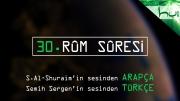 30 - Rûm Sûresi - Arapçalı Türkçe Kur'ân Çözümü