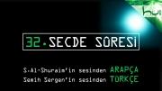 32 - Secde Sûresi - Arapçalı Türkçe Kur'ân Çözümü