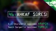 46 - Ahkaf Sûresi - Arapçalı Türkçe Kur'ân Çözümü