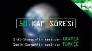 50 - Kaf Sûresi - Arapçalı Türkçe Kur'ân Çözümü