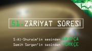 51 - Zâriyat Sûresi - Arapçalı Türkçe Kur'ân Çözümü