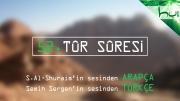 52 - Tûr Sûresi - Arapçalı Türkçe Kur'ân Çözümü