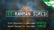 55 - Rahmân Sûresi - Arapçalı Türkçe Kur'ân Çözümü