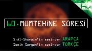 60 - Mümtehine Sûresi - Arapçalı Türkçe Kur'ân Çözümü